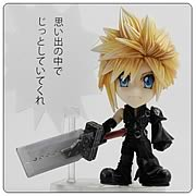 Square Enix Final Fantasy VII Cloud Strife Kai Trading Arts Mini Figure