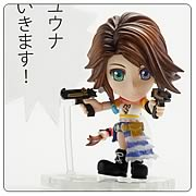 Square Enix Final Fantasy X Yuna Kai Trading Arts Mini Figure